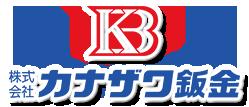 株式会社カナザワ鈑金